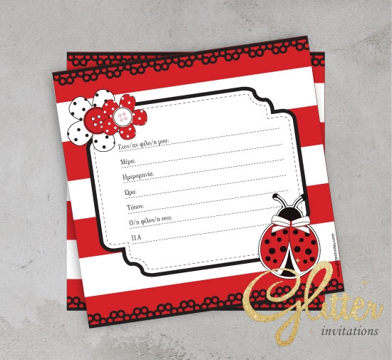 Ladybird template birthday card - Glitter Invitations