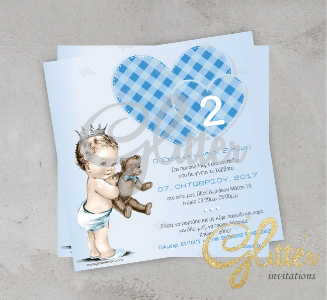 Vintage Boy Birthday Card Glitter Invitations