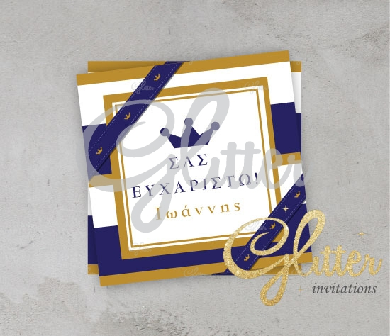 Crown Blue And Gold Thank You Card Glitter Invitations